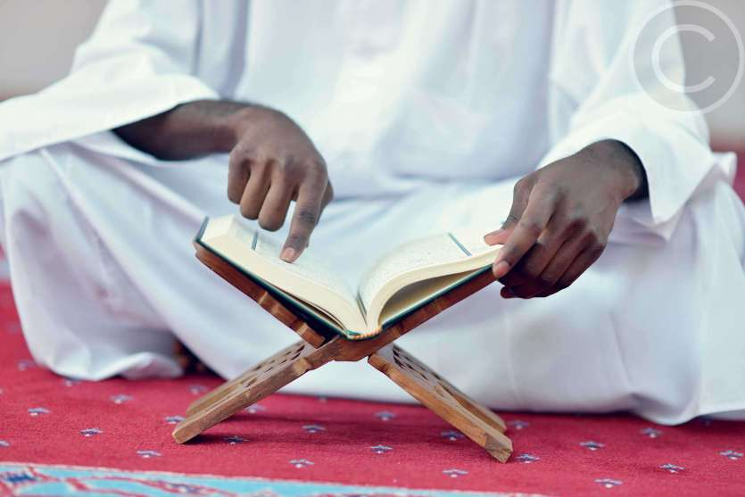 Forgiveness and God's Mercy