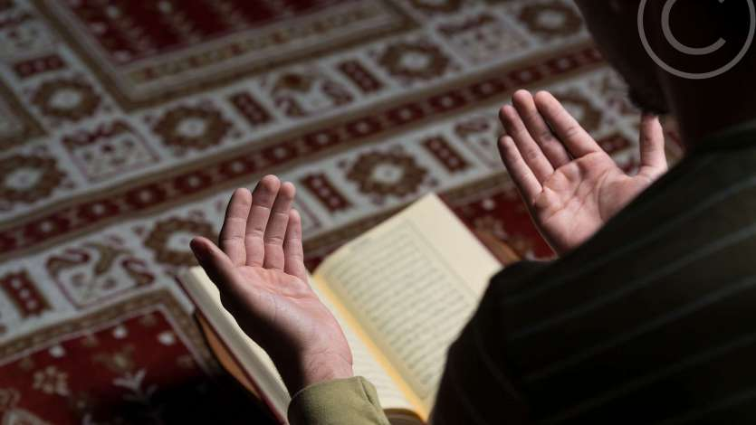 About the Prophet  Muhammad
