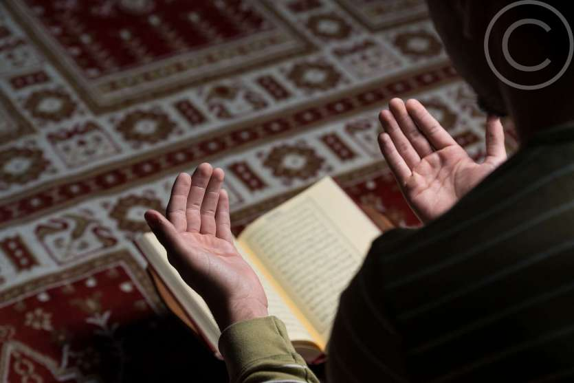 Quran, a Brief Overview