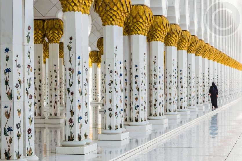 Social Ties in Islam